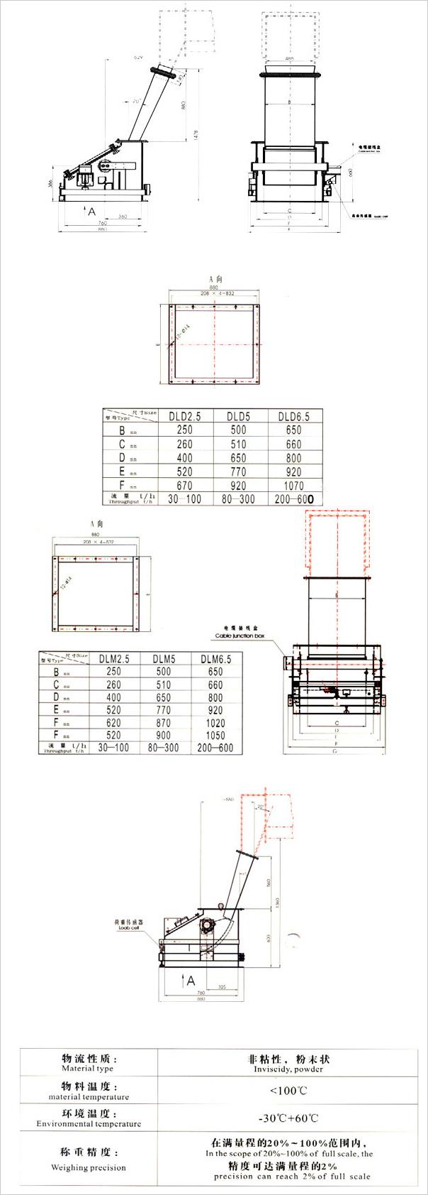 电路 电路图 电子 户型 户型图 平面图 原理图 604_1683 竖版 竖屏